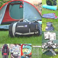 Прокат Аренда палаток спальников, туристического снаряжения