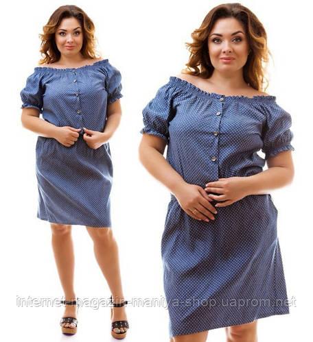 Платье женское полу батал