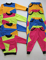 Детский костюм Звездочка Размер 92 - 122 см