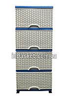 Комод пластиковый Elif голубой плетенный , фото 1