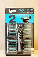 Станок бритва Cien MEN, 20 сменных кассет. Германия
