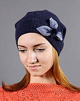 Синяя шапка модного дизайна
