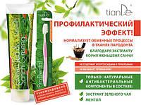 Зубная паста  без фтора  «Зеленый чай + женьшень Санчи», 120г