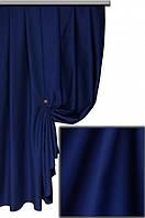 Ткань блекаут однотонный синий №2020, Турция
