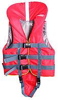 Детский спасательный жилет 0 - 25 RED