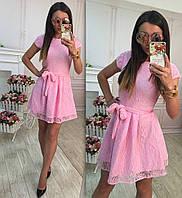 Платье Цитрус 23уш
