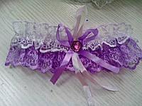 Свадебная подвязка на ножку невесты (05) сиреневая