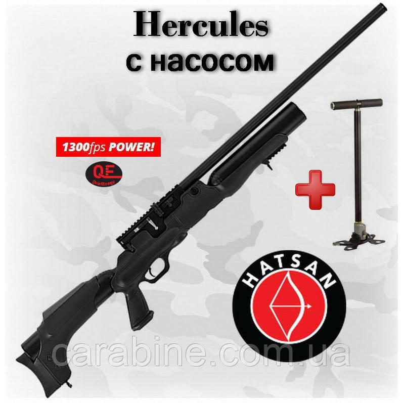 Хатсан Hercules PCP пневматическая винтовка с насосом (Хатсан Геркулес)