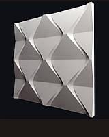 """Гипсовые 3д(d) панели """"Пирамиды"""""""