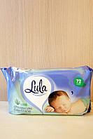 Детские влажные салфетки Lula 72 шт.
