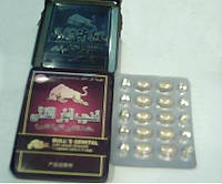 """Препарат Гениталии Быка  Bull""""s Genital - натуральное средство для повышения потенции, продления полового акта и увеличения пениса (20 капсул"""