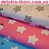 Хлопковая ткань с большими звёздами.