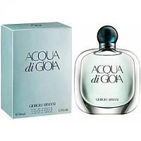 Водорастворимая отдушка Aqua di Gio ARMANI, 1 литр