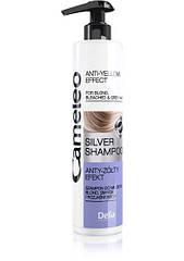 Шампунь для волос Delia Cosmetics SILVER Cameleo анти-жёлтый эффект 250 мл
