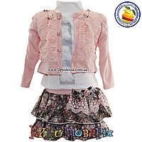 Детский нарядный костюм тройка для девочек от 3 до 6 лет (4454-1)