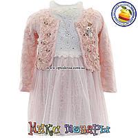 Детское платье с длинным рукавом + болеро от 3 до 6 лет (4455)