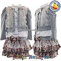 Нарядный костюм с юбкой Тройка для девочек от 3 до 6 лет (4454-2)