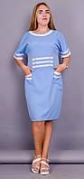Ванесса. Женское платье больших размеров. Голубой.