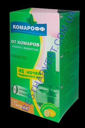 """Флакон с жидкостью от комаров 45 ночей """"Комарофф стандарт"""", фото 2"""