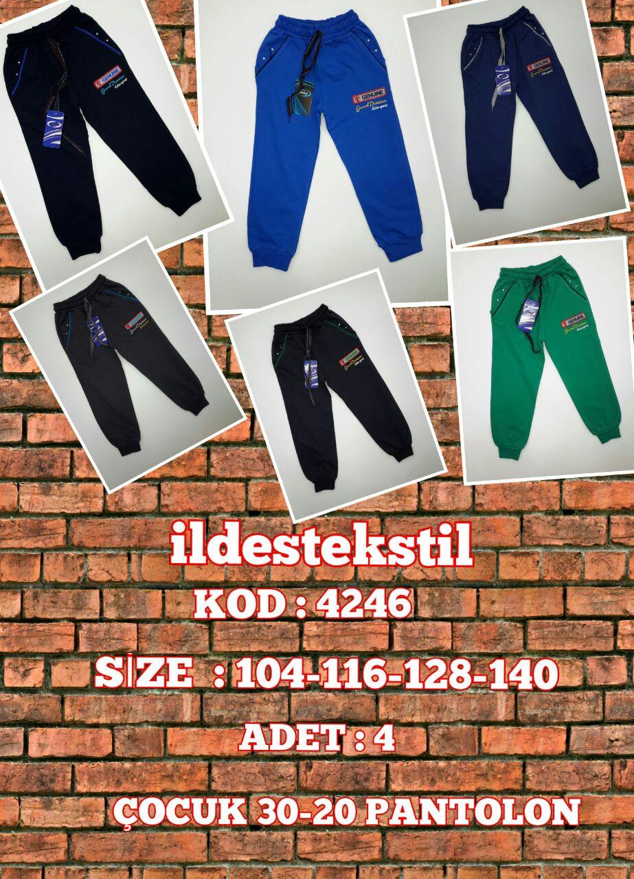 Подростковые трикотажные брюки пр-во Турция 4246