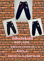 Детские трикотажные брюки пр-во Турция 4388
