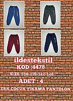 Детские трикотажные брюки пр-во Турция 4478