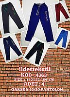 Модные брюки для подростков мальчиков фото пр-во Турция 4363