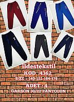 """Трикотажные брюки """"Юниор"""" пр-во Турция 4362"""