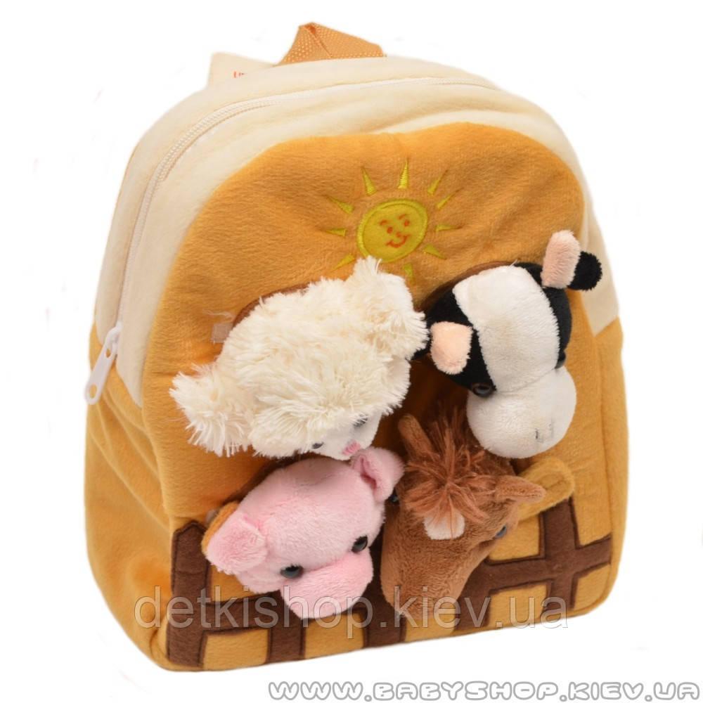 Детский рюкзак «Домашние животные»