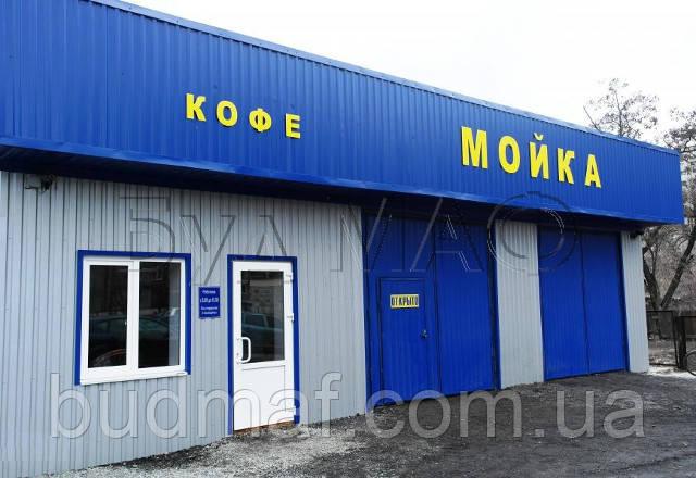 Монтаж авто мойки
