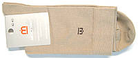 Носки бежевого цвета мужские