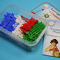 """Гибкий конструктор для детей от 5 лет """"Творец"""" на 120 деталей."""