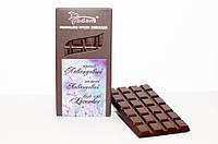 Лавандовый шоколад 70г Prodan`s