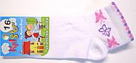 Белые носки в сетку для девочек бабочки, фото 1