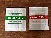 2х пакети для приготування колібровочних розчинів PH