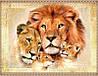 """Картина для рисования камнями Diamond painting Алмазная вышивка """"Семья львов"""" полная выкладка"""