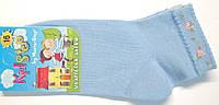 Носки летние в сетку детские голубые, фото 1