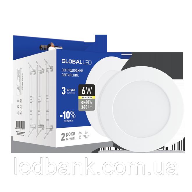 Светодиодная панель (мини) GLOBAL LED SPN 6W мягкий свет (3шт. в уп) (3-SPN-003)