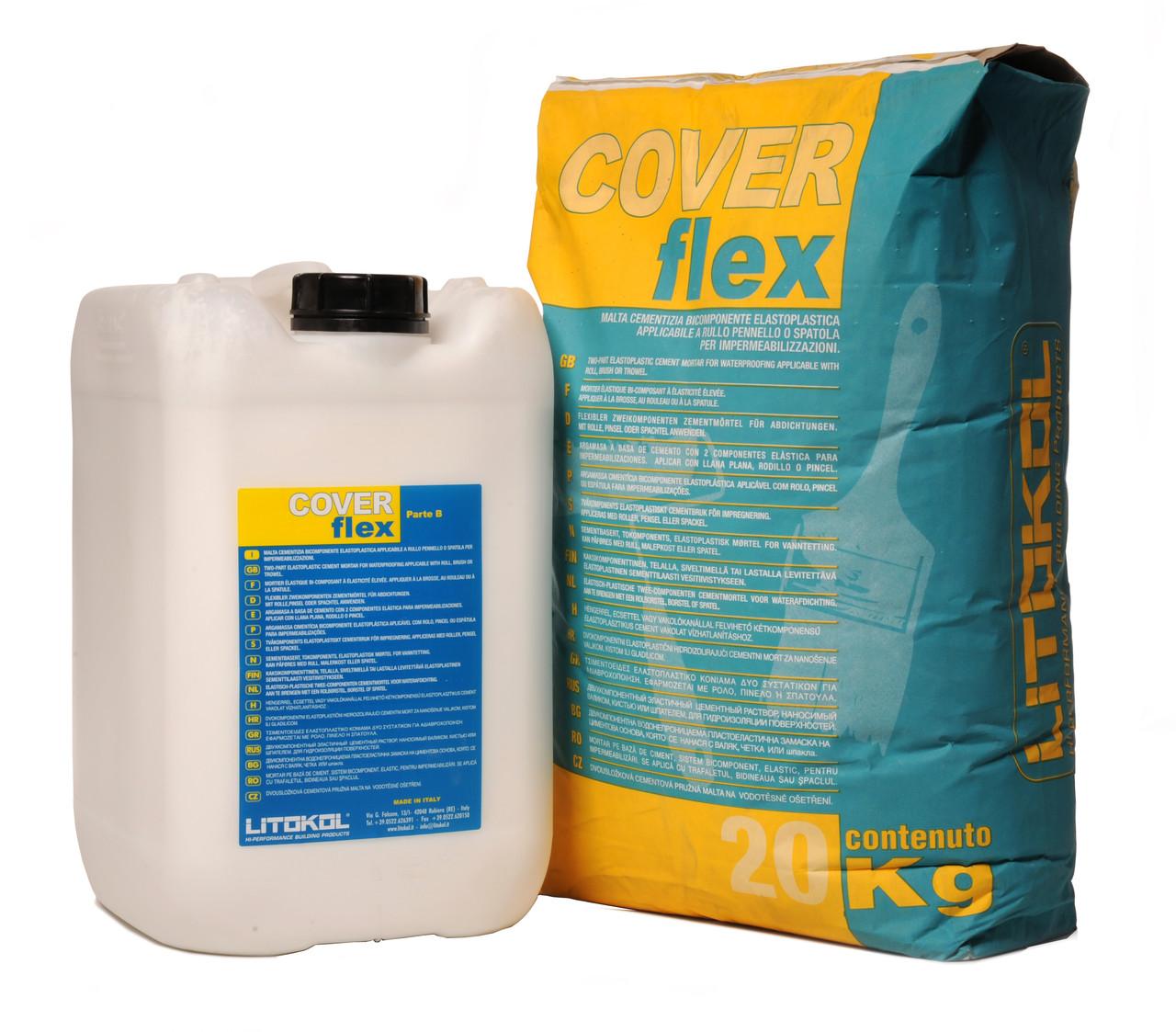 Гидроизоляция двухкомпонентная эластичная Litokol Coverflex (коверфлекс) A+B, (20 кг+10 кг), 30 кг