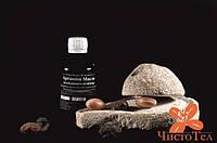 Масло Арганії холодного віджиму (залізного дерева). 110 мл