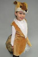 Лиса. Детский карнавальный костюм.