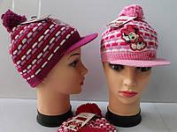 Теплая кепка для девочек 52- 54 размер