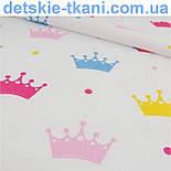 Хлопковая ткань с разноцветными коронами (№102), фото 4