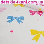 Польская хлопковая ткань с разноцветными бантиками (№103)., фото 2