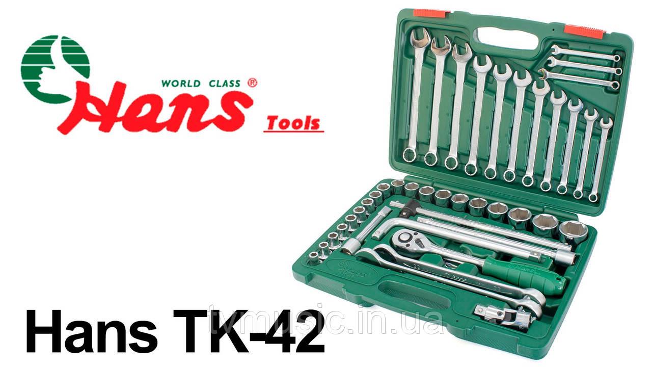 Набор головок Hans 42 предмета (TK-42)