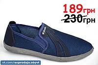 Туфли мокасины босоножки летние прочная сетка мужские темно синие, фото 1
