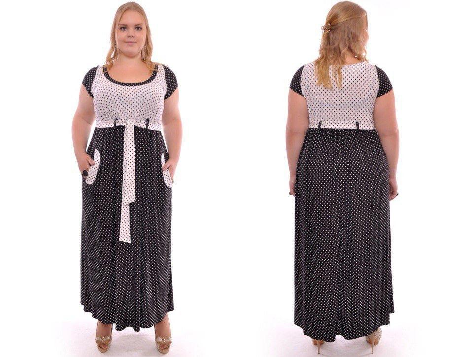 9448c0eaad8 Летнее платье в горошек большого размера 52-62