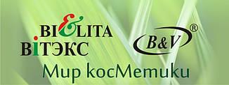 Витэкс - Fresh Hair Сухой шампунь Очищение и свежесть (экстракт зеленого чая) 200мл аэрозоль, фото 3