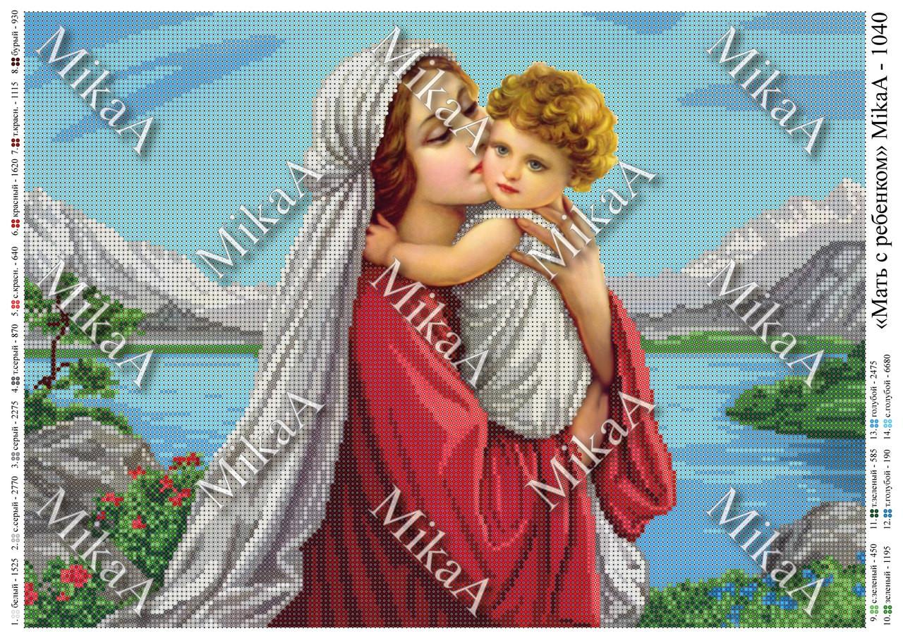 """Схема для частичной вышивки бисером - """"Мать с ребенком"""""""