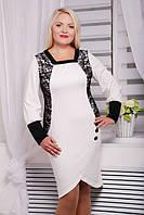 Вечерние платье-тюльпан с отделкой из кружева №116 белый